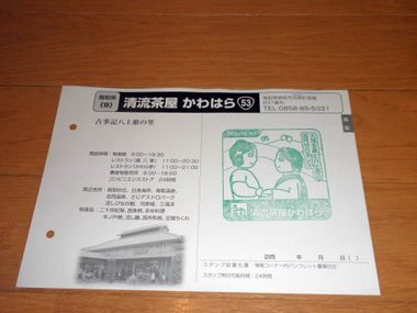 P3280169