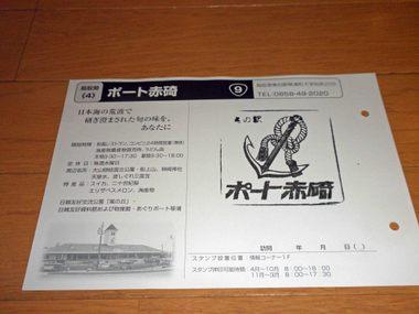 P3280174