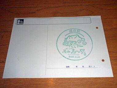 P3280176