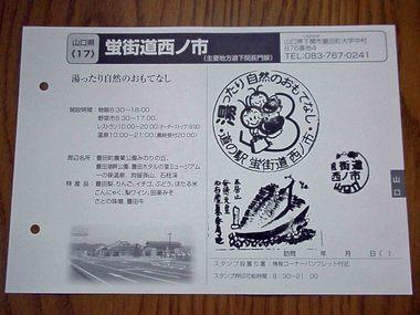 P4110174