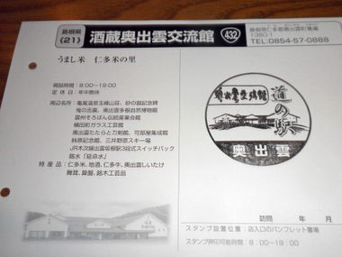 P6190114