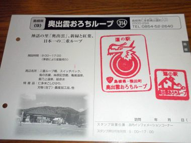 P6190115